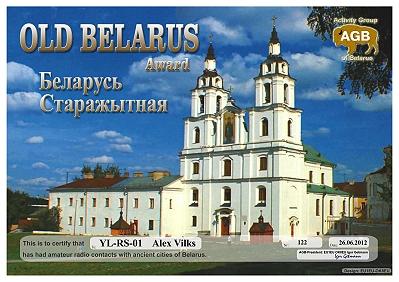 http://www.ev5agb.com/award/old_belarus_basic_400.jpg